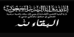 وفاة مؤذن جامع الإمام محمد بن سعود .. الشيخ إبراهيم بن عبدالعزيز العسكر