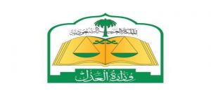 وزارة العدل تعلن حاجتها لشغل وظائف للنساء بمسمى كاتب عدل