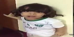 بعد تداول المقطع على نطاق واسع .. بث تكشف حقيقة طفل الأهلي المعنف