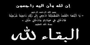 الشيخ صالح بن عبدالله العساف في ذمة الله