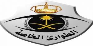 قوات الطوارئ تعلن نتائج الفرز المبدئي للمتقدمين على الوظائف العسكرية