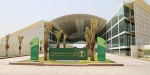 وزارة البيئة تدعو 632 مرشحًا على وظائفها للمقابلة الشخصية