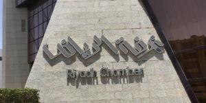 غرفة الرياض تطرح 226 وظيفة للرجال والنساء في عدد من التخصصات