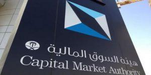 هيئة السوق المالية تعلن عن وظيفة سكرتير متدرب بمكافأة شهرية 7 آلاف ريال