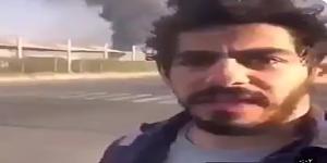 #عاجل السعوديون يطالبون أجهزة الدولة بالاقتصاص لكبرياء وطن الشموخ من مرتزق حريق أرامكو