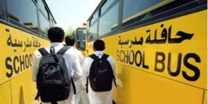 وظائف سائقات لحافلات النقل المدرسي.. وهذه الشروط