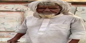 #عاجل بين شيخوخة بلا سند وعقوق ولد .. جبال مكة تحتضن مأساة والدين مسنين
