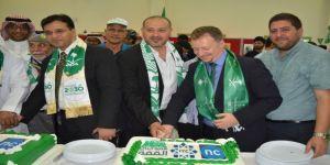 ضمن الشراكة المجتمعية مركز حي المسفلة وكليه نياجرا يحتفلان باليوم الوطن