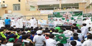 ابتدائية أحمد بن حنبل تحتفي باليوم الوطني