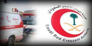 الهلال الأحمر السعودي يعلن عن وظائف شاغرة.. تعرف على الشروط وموعد التقديم