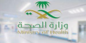وزارة الصحة تعلن توافر 10591 وظيفة للرجال والنساء