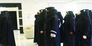 إعلان نتائج القبول المبدئي للنساء على رتبة جندي بالدفاع المدني