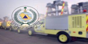 المديرية العامة للدفاع المدني تعلن أسماء المرشحين للوظائف الإدارية