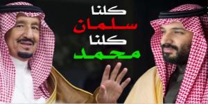#عاجل السعوديون يثأرون لقيادتهم من الـ CNN .. ويحذرون مسنة القناة من الخطوط الحمراء