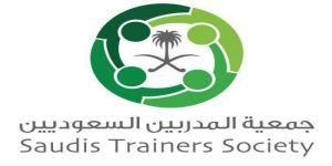 الوزير احمد الراجحي: تعيين مؤقت لجمعية المدربين السعوديين
