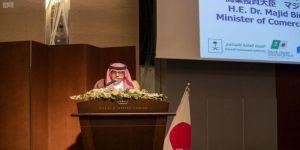انطلاق فعاليات الرؤية السعودية اليابانية 2030 في طوكيو بحضور أكثر من 300 مشارك من الجانبين