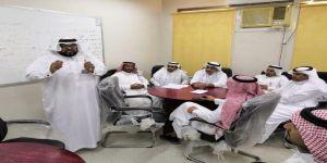 القضايا تنفذ برنامج تدريبي بعنوان تربية بلا عقاب بتعليم الأحساء