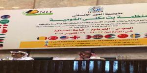 وفد سعودي يشارك في المؤتمر الثاني .. تحديات الادمان وإعادة التأهيل بالخرطوم