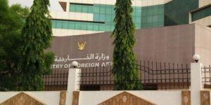السودان ترحب بالتوقيع على وثيقة اتفاق الرياض بين الحكومة الشرعية اليمنية والمجلس الانتقالي الجنوبي