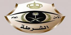 شرطة الرياض تقبض على مقيم عربي طعن رجلين وإمرأة من أعضاء فرقة مسرحية