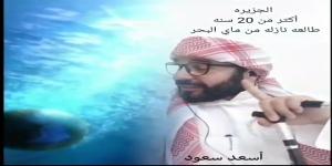 #عاجل بعد أن أطاح بن سعود قناعها المزيف .. شركة اليوتيوب تحجب مقطع مياه الخليج