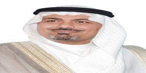 مفاهيم القانون والقضاء الإداري في دورة تدريبية لخبراء سعوديين ومصريين 19 الجاري