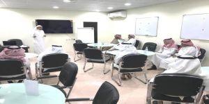 20 موظفاً بتعليم مكّة يختتمون البرنامج التدريبي مهارات الاتصال الفعّال