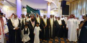 ال جاوا وال رحمة الله يحتفلون بزفاف عبدالله