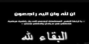 وفاة مبارك سالم دومان