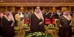 سمو وزير الثقافة يشارك في الاجتماع السابع لـ ألف