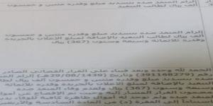#عاجل مواطن يلقي بمقيم خلف قضبان الشميسي .. والسهلي يحذر من قعر جهنم