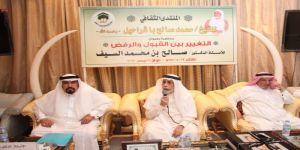 صالح السيف: يتحدث في منتدى باشراحيل الثقافي عن التغيير