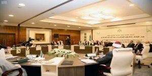 وزراء الأوقاف والشؤون الإسلامية في ختام اجتماعهم بالأردن يؤكدون أهمية تعزيز القيم الإنسانية المشتركة للتعايش والتسامح