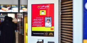 حملة توظيف من ماكدونالدز السعودية عبر Snapchat بعنوان - قدم على ماك بسنابه - تستقطب 42 ألف