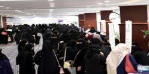 39 منشأة تطرح 1382 وظيفة في ملتقي التوظيف النسائي بغرفة الرياض