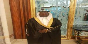 خليل ادماوي وزير مفوض في الخارجية