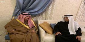 أمير الرياض يقدم العزاء في وفاة شقيقة حيدر المؤنس