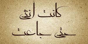 #عاجل بسبب جوعها وتدهور حالتها الصحية .. مواطنة من مكة تنظر للمجتمع بحقد وكراهية
