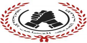 ماذا قالوا عن الإتحاد العربي للتضامن الإجتماعي!
