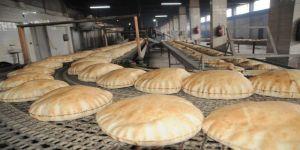 قرية في نجران تقدم الخبز بالمجان