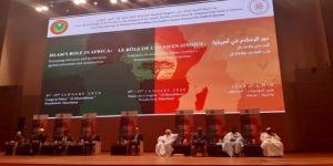 منظمة التعاون الإسلامي تشارك في مؤتمر علماء إفريقيا ضد التطرف بنواكشوط