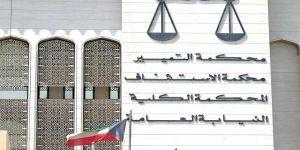 التمييز الكويتية تسدل الستار على جريمة قتل طفلة محافظة مبارك الكبير