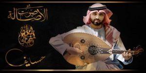 طارق المنهالي يعود للتعاون مع الشاعر الكبير المستحيل من خلال قصيدة حسايف