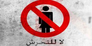 من تعبئة مياه إلى ابتزاز وتحرش .. عامل يحول حياة لبنانية لجحيم