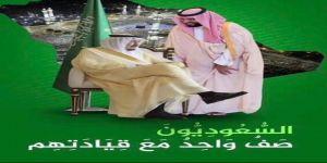 ارادوها حربا إعلامية والسعوديون يتصدون لهم ويقاطعون أمازون