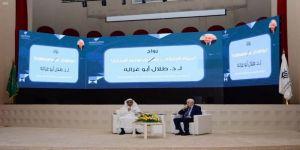 الابتكار والذكاء الاصطناعي بجامعة الإمام عبدالرحمن بن فيصل بالدمام