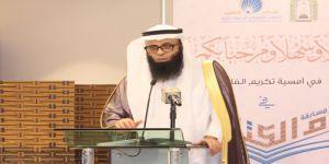 جمعية أجياد للدعوة تطلق مسابقة حفظ السنة الإلكترونية بجوائز تصل إلى 40 ألف ريال