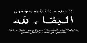 الشيخ عبدالرحمن مصطفى رجب إلى رحمة الله