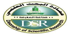 مدير جامعة الملك عبدالعزيز يفتتح فعاليات اسبوع البحث العلمي الثاني عشر ويكرم أهل التميز والإبداع