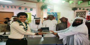 الكشاف حامد يحقق المركز الأول على مدرسة البراء بن عازب المتوسطة